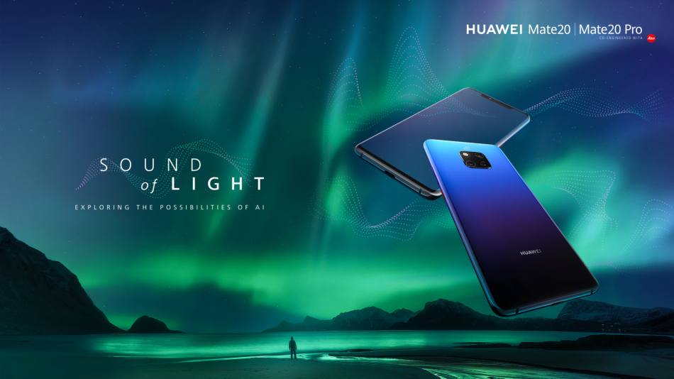 Huawei_Sound_of_Light